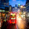 Stock Photo: London street view