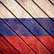 Stock Photo: Wooden flag