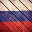Wooden flag — Stock Photo