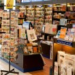 Bookstore — Stock Photo #13347203