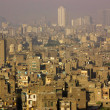 Cairo landscape — Stock Photo #12719932