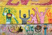 Wall graffiti — Stockfoto