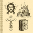 Orthodox symbols hand drawn - Stock Vector