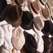 Collection of hats — Stock Photo