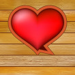Glow heart on wood background.  + EPS8 — Stockvectorbeeld
