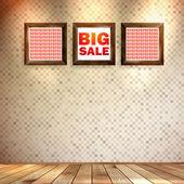 ベージュの壁大セールのフレームと木製の床. — ストックベクタ