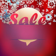 Christmas sale background. — Stock Vector
