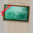 Back to school, written with chalk. EPS10 — Stock Vector #51582837