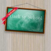 回到学校,书面用粉笔。eps10 — 图库矢量图片