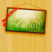Terug naar school, geschreven met krijt. eps10 — Stockvector
