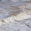 Closeup view of the shoreline. Seascape at South Australia. Ocean waves at the Australian shore — Stock Photo