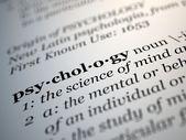 Psychology. — Stock Photo