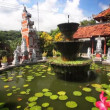 Stock Video: Bali Temple