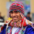 Portrait of Quechua Man - Stock Photo