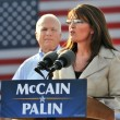 Stock Photo: Sarah Palin Speaking