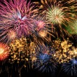 Fireworks — Stock Photo #13962832