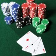 Stock Photo: Four Aces and Poker Chips