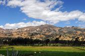 Mountain Range in Northern Peru — Stock Photo