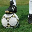 Soccer Ball and Shoes — Lizenzfreies Foto