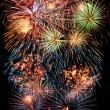 Fireworks Display — Stock Photo
