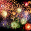 Fireworks In Grand Finale — Stock Photo