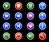 Media player buttons collection. Vector illustration. — Stock Vector