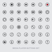 Vector media player icons set. Multimedia. Isolated. — Stock Vector