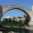 Stock Photo: Mostar bridge, Bosnia