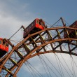 Stock Photo: Viennferris wheel