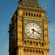 Big Ben in detail, London — Stock Photo