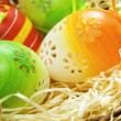 Royalty-Free Stock Photo: Easter eggs in a basket, easter background