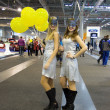 Construct Hostesses on display at the 11th edition of International Autosalon Brno - Stock Photo