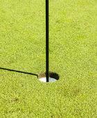 Golf hål — Stockfoto