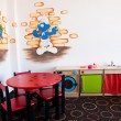 Stock Photo: Playroom