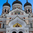 Stock Photo: Alexander Nevsky Cathedral in Tallinn