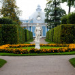 Stock Photo: Catherine Palace garden