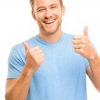 Happy man thumbs up sign full length portrait on white backgroun — Stock Photo #14778927