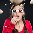 3D cinema experience — Stock Photo #14783115