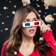 3D cinema experience — Stock Photo #14783135