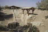 Baptism site in Jordan river — Stock Photo