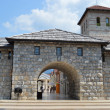 Stock Photo: Entrance to Andric city in Bosniand Herzegovina