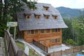 Dağ evi — Stok fotoğraf