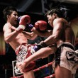 Foto Stock: Thai boxing