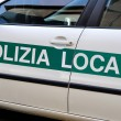 Stock Photo: Car of local police of Lombardy