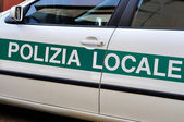 Car of the local police of Lombardy — Stock Photo