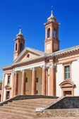 Stary szpital san camillo di comacchio, ferrara, emilia rzym — Zdjęcie stockowe