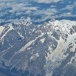 Stock Photo: Die Alpen