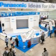 Panasonic stand — Stock Photo #13287966