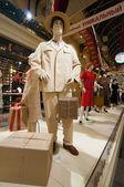 Maniquí vestida de desgaste soviético — Foto de Stock