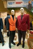 Russian pink jackets — Stock Photo